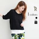 Knit ☆ ribbon accent short length knit (04357) ※ returned goods exchange is impossible of moderate taking in advance in spring