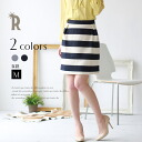Trendy horizontal stripe tight skirt ☆ fawn horizontal stripe pencil skirt (Z53892)