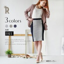Buyer's select beauty line trend color tight skirt ☆ gleam different fabrics reshuffling tight skirt (102116)