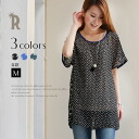 Print your different made in Japan around ☆ heart dot short sleeve chiffon tunic (Z53978) ★ ships