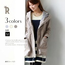 Buyer's select mountain parka style light overcoat (LEA-1408)