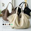 Gleam 2way tote bag (KH-13)