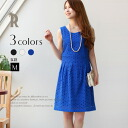 Praise invited one-piece ☆ cotton islet embroidery dress (35630)