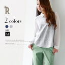 CYNICAL back sheer chiffon blouse with a collar (95122)