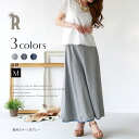 Solid color x Asian reversible Maxi skirt (Z54055)