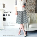 Cut-and-sew cloth skirt (Z54094)