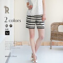 Buyer's select MadeinJapan design horizontal stripe short pants (422612)