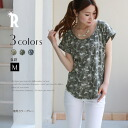 CYNICAL camouflage short sleeve cut and sewn (95204)