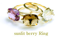 sunlit berry Ring