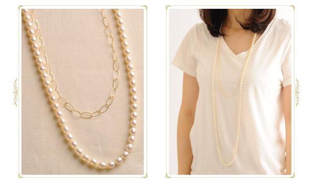 パールロングネックレス×白Tシャツ画像