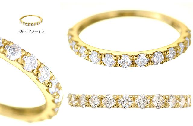 K18 diamond ring glorious 05ct