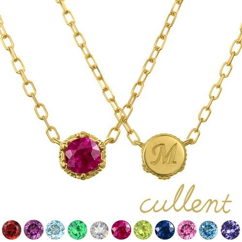 クラウンデザイン K18 誕生石 ネックレス precious