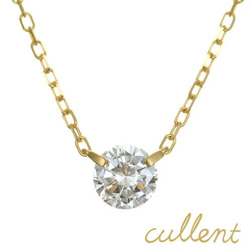 K18 ダイヤモンド ネックレス innocent 0.3ct