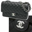 Chanel Matelasse Chain Shoulder Bag 3