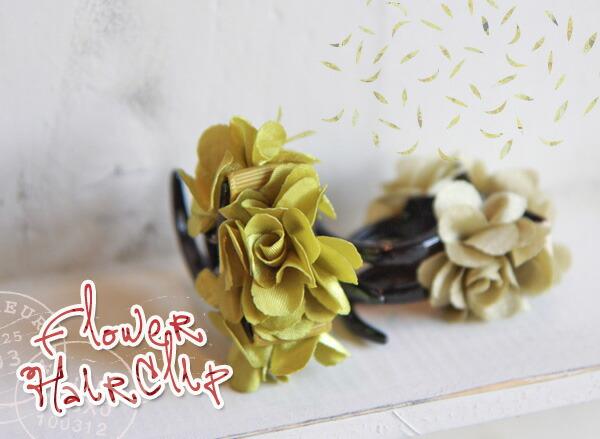 发饰 发夹 商品详细信息   钳花头发剪辑 (附件) 细腻可爱鲜花花束向图片