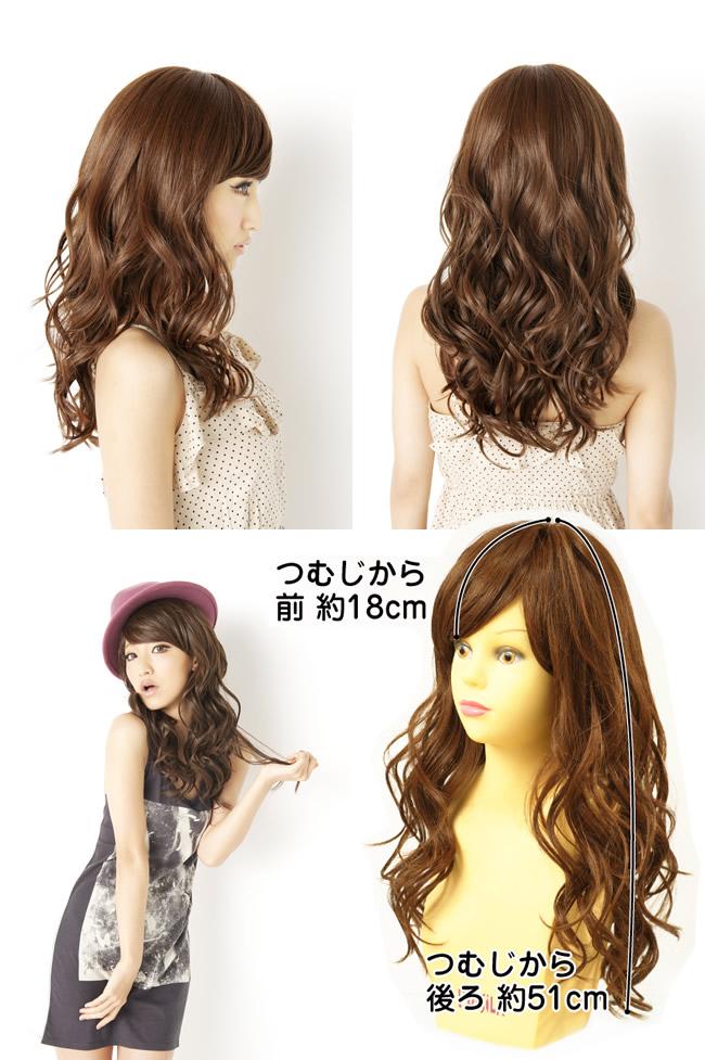 Priscilla Wigs Japan 66