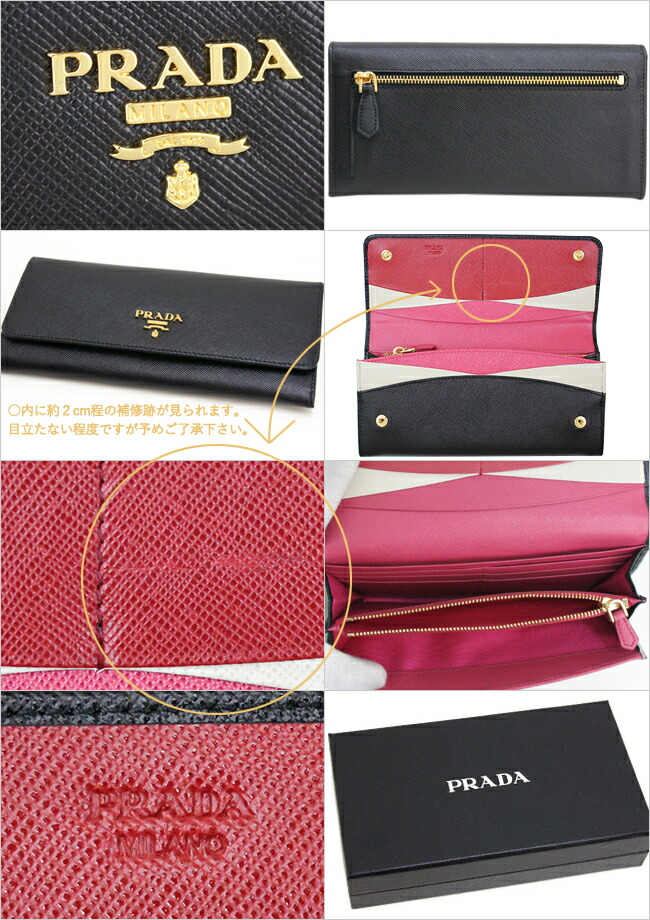 cutiespy | Rakuten Global Market: Prada purse PRADA ladies wallet ...