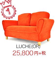 ソファ ソファー カウチソファ 2人掛け リクライニング コイルスプリング sofa 大きなクッションにもなる背もたれ独立型ソファ!ポケットコイルカウチソファ ルーチェ