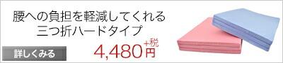 �ޥåȥ쥹 �ϡ��ɥ����ץޥåȥ쥹 �Ť���� �ż������� �ϡ��ɥ����� �ϡ��ɥޥåȥ쥹 �ż��ޥåȥ쥹 �Ť� �Ť�2�ܥ����� 200cm���륵���� �����쥹 ������