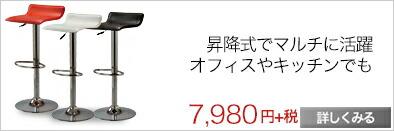 スツール ストゥール チェアー チェア 椅子 カウンターチェア レザーチェア 合皮 スチールフレーム レザー