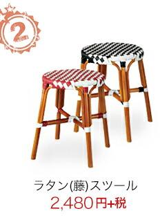 ラタンスツール ミニチェアー 椅子 一人掛けチェアー 藤チェア 藤製 ラタン編み 編みこまれた座面が美しい♪アジアンテイストのラタン製スツール