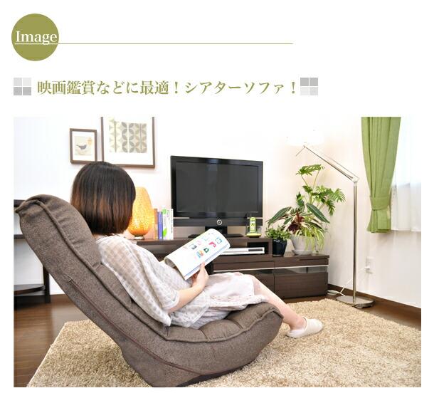 長く心地よく座っていただくには、座り心地はもちろん耐久性が重要です。コイルスプリングを使用した、こだわりの5層構造により座り心地は抜群!映画鑑賞にも最適なリクライニングシアターソファ