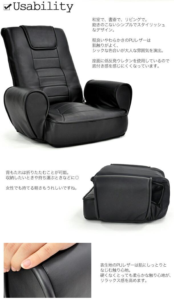 座椅子ビリー(ハイバック肘掛け付き)