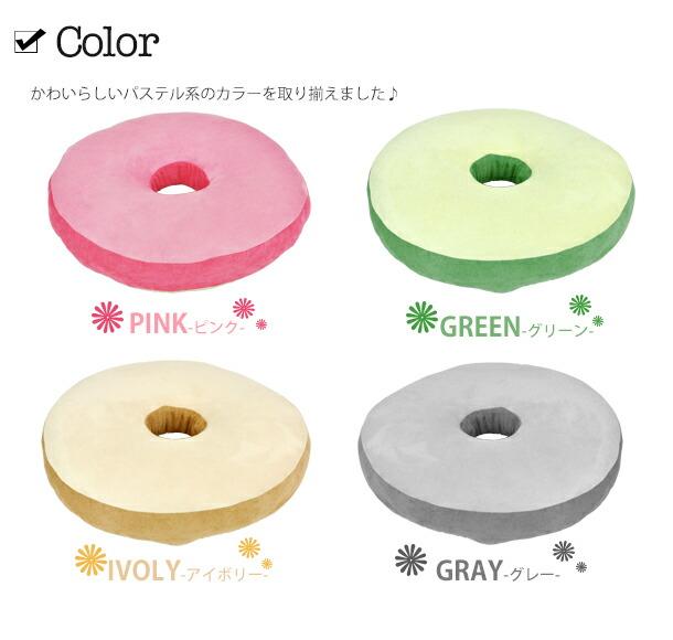 カラーはピンク、アイボリー、グリーン、グレーの4色をご用意しました。