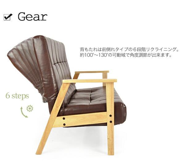 ハイバック&リクライニングで快適!小さめコンパクトサイズの木肘リクライニングラブソファーオリーブ7
