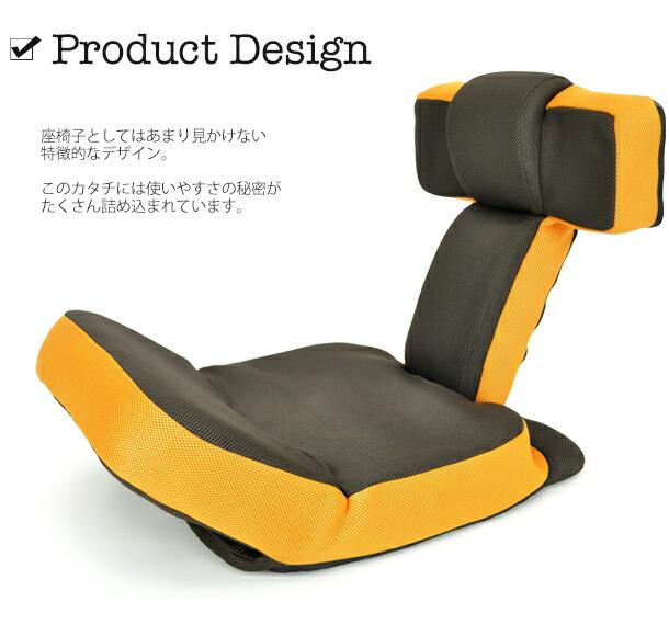 座椅子 ゲーム座椅子 ゲームチェア ゲーム用 マルチリクライニング 座いす チェア ゲーム専用 メッシュ座椅子 メッシュ 多機能座椅子  コンパクト