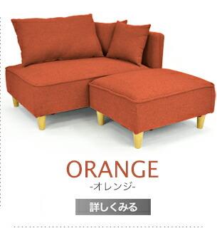 オレンジ色  赤色 レッド 茶色 ブラウン 朱色 暖色