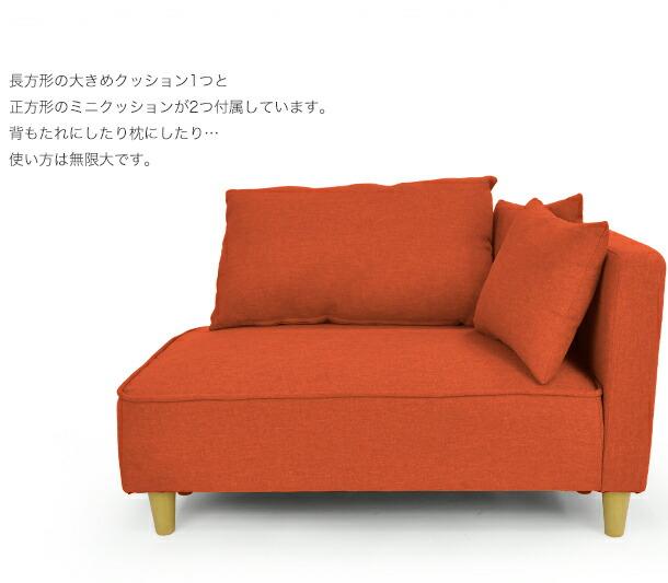 クッション付き オットマン付き スツール付き お揃い かわいい 枕 cushion pillow