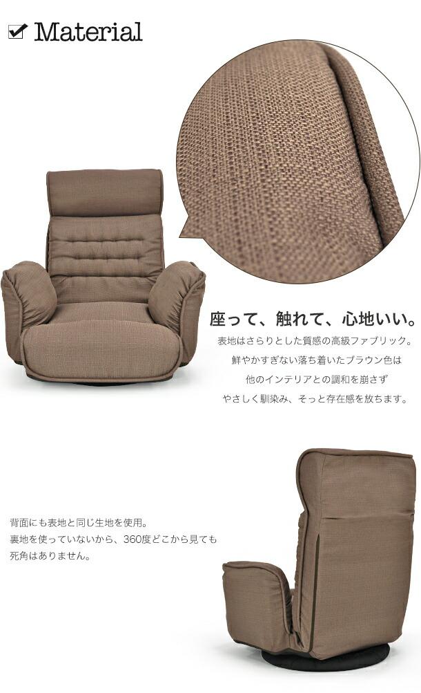 座椅子 回転座椅子 レバー式 リクライニング ハイバック 布地 回転式 回転盤 低反発