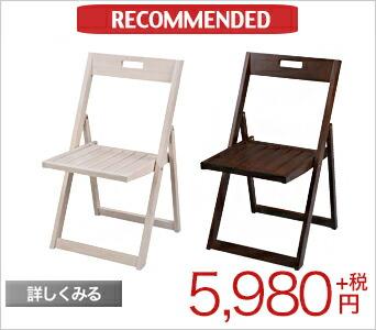 チェア ダイニングチェアー シングルチェアー 椅子 一人掛けチェアー 1Pチェア シンプルデザイン シンプルでスタイリッシュなデザインが魅力♪どんなインテリアにも合わせやすいダイニングチェアー