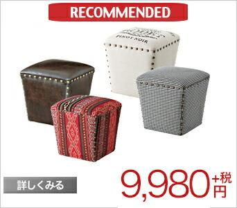 スツール ミニチェアー オットマン 椅子 一人掛けチェアー アンティーク風 クラシック 素材もカラーもいろいろ選べる♪レトロなアンティーク風スツール