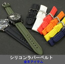 Watch belt watch band Bambi Silicon rubber belt BG007 ( 18 mm 20 mm 22 mm 24 mm 26 mm 28 mm 30 mm )