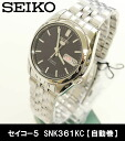 Watches / Seiko 5 sales overseas model reimport watch automatic volume SNK361KC [size adjustment free > Japan Seiko imports models. Guarantee certificate or BOX Japan Seiko specifications.