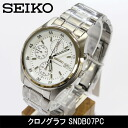 Clock reimportation SEIKO quartz chronograph SNDB07PC <size adjustment free of charge>The reimportation model that Japanese SEIKO imports and sells an overseas model. Certificate or BOX are Japanese SEIKO specifications, too.