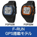 GPS functionality with running watch Efrain FGPS2 blue & Orange fs3gm