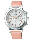 Seiko Rukia ladies watch solar with Diamond White Pink SSVS007