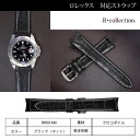 Clock band (with a buckle) 20mm for clock belt men /RW01AMR for Rolex, collection crocodile / black (mat) watches