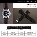 RW03ESR-collection Rolex for men's watches belts / crocodile / wine (shiny) watch for 20 mm watch band with a buckle