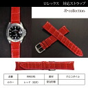 Clock band (with a buckle) 20mm fs3gm for clock belt men RW03RSR for Rolex, collection crocodile red (luster) watches