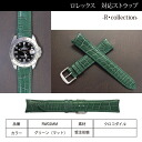 Clock band (with a buckle) 20mm for clock belt men /RW02MMR for Rolex, collection crocodile / green (mat) watches