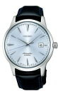 Seiko mechanical mens mechanical watch cocktail time series light blue SEIKO Mechanical SARB065