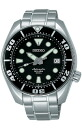 Seiko ProspEx watch SEIKO PROSPEX divers Cuba mens mechanical automatic winding SBDC001 [free size]