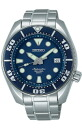 Seiko ProspEx watch SEIKO PROSPEX divers Cuba mens mechanical automatic winding SBDC003 [free size]