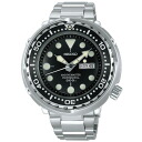 Seiko ProspEx watch SEIKO PROSPEX marine master professional men's SBBN015
