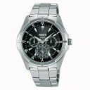 SEIKO wired watch men clock solar AGAD032