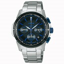 SEIKO wired watch men clock solar chronograph AGAD039